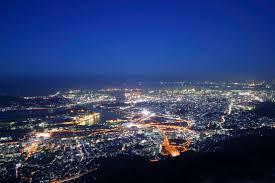 皿倉山で街コン