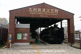 九州鉄道記念館で街コン