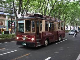 仙台 街コン