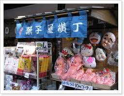 埼玉 街コン